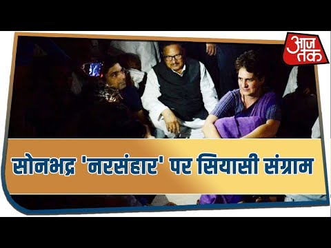 Priyanka Gandhi, In Detention, Allowed To Meet Families Of UP Shootout Victims