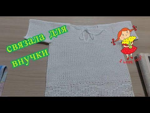 Крестильная рубашка для мальчика крючком