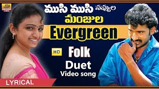 Pillo Manjula Mallesha Folk Song | Telugu Folk Video Song | Janapada Geethalu | Palle Video Songs
