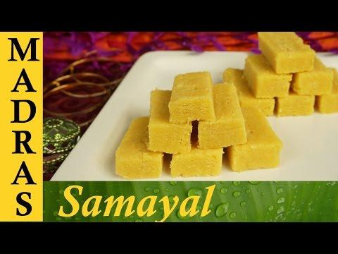 Mysore Pak Recipe in Tamil / நெய் மைசூர் பாக்