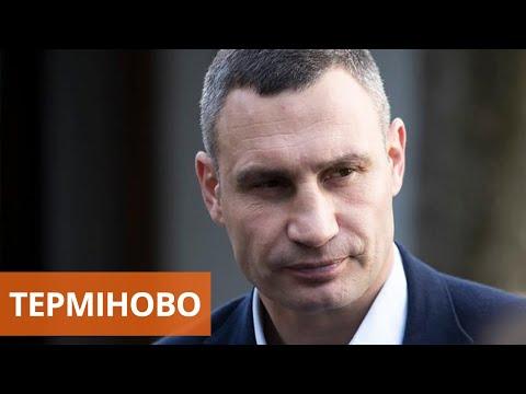 Коронавирус 6 апреля | Виталий Кличко о распространении Covid-19 в Киеве