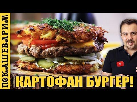 ✧ ЛЬВОВСКИЙ СЫРНИК [Простой Рецепт] ✧ Lviv Cheesecakeиз YouTube · С высокой четкостью · Длительность: 3 мин26 с  · Просмотры: более 3000 · отправлено: 14.12.2016 · кем отправлено: MaryanaTastyFood