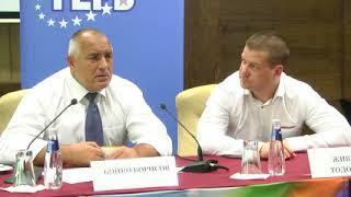 Бойко Борисов: Държавата никога не е била с толкова добри параметри, колкото сега