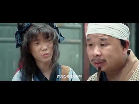 经典古装穿越电影2016 梦游水浒之炊饼侠武大郎 高清HD