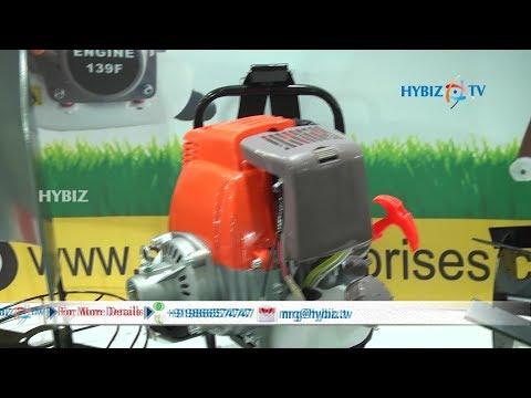 Fortune Agri Equipment Pvt Ltd | AgriTech India 2018