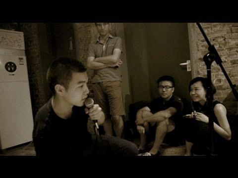 Gao Jiafeng @Miji Concert, Meridian Space, Beijing | CHN Sub |高嘉丰, 密集音乐会, 北京时差空间