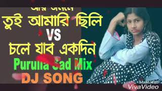 O+Radha+Tere+Bina+Solid+Love+MixDj+PrasantawWw DJME iN Latest 2018 video