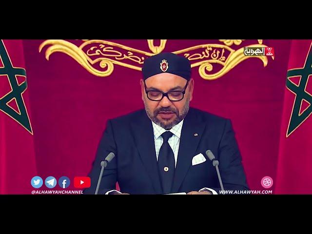 المغرب - التطبيع الفاحش | إنتاج قناة الهوية 2020