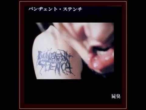 Pungent Stench  -  Daddy Cruel 1991
