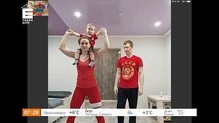 постер к видео Фитнес на самоизоляции: упражнения для всей семьи