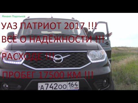 УАЗ Патриот Пикап, купить новый UAZ Pickup 2016 в Москве