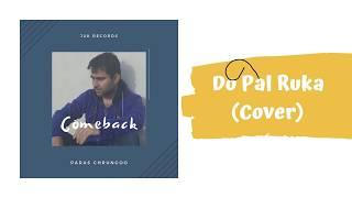 Paras Chrungoo - Do Pal Ruka (Cover)