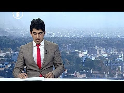Afghanistan Pashto News.15.12.2017 د افغانستان پښتو خبرونه
