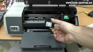 Как вытащить струйные картриджи из  принтера HP 5743.  Печать теста.(Для этого открываем крышку HP Deskjet серии 5700. Голова выезжает в позицию замены и можно поменять картридж...., 2015-05-31T09:55:16.000Z)