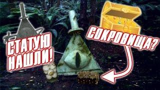 Гравити фолз 3 серия 2 сезон