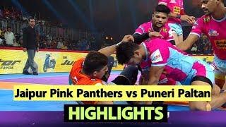 Pro Kabaddi 2019 Highlights [Hindi]: Jaipur Pink Panthers Beat Puneri Paltan | Sports Tak