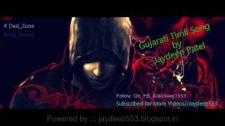 Gujarati Timli ||2016|| Ratu Re Gulabnu Fool Rati Rai No Kevdo_Kishor Patel || HQ_Sound #Desi_Zone