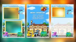 презентация портфолио для детского сада