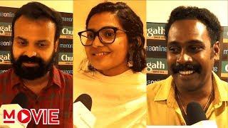 തീയറ്ററിൽ തരംഗമായി വൈറസ് : പ്രേക്ഷകർ പറയുന്നത് | Virus Movie Theatre Response | Manorama Online