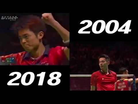 Lin Dan Posture Change from 2004 to 2018