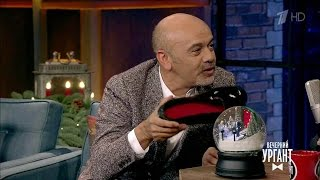Вечерний Ургант.  В гостях у Ивана - Кристиан Лубутен/Christian Louboutin. (06.12.2016)