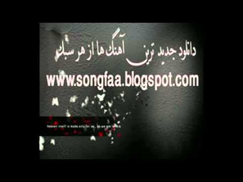 Hossein Tohi  ft  aamin  Agha joon Moharam 2005