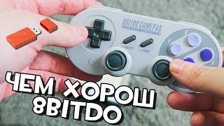 Тест контроллера и других примочек от 8Bitdo