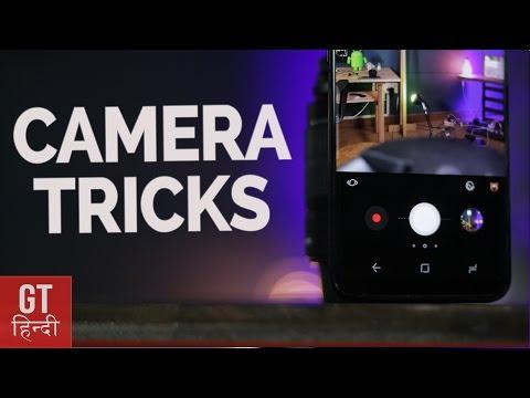 TOP 11 Galaxy S8 Camera TIPS & TRICKS (Hindi-हिन्दी )