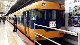 「近鉄特急発車メロディー」ドナウ川のさざ波12000系スナックカー編