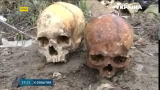Новости Украины сегодня. В Сумах надругались над человеческими останками. Сегодня 21.04.2015(, 2015-04-21T15:37:48.000Z)