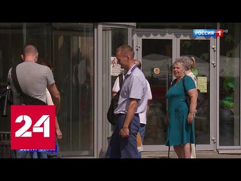 Работа десятков фирм и магазинов парализована: судебные приставы опечатали бизнес-центр - Россия 24