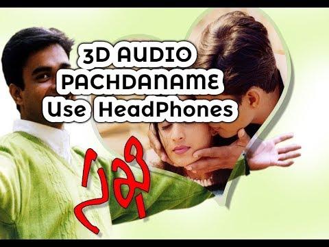 3D AUDIO  Use Head Phones  Pachchadanamey Song  Sakhi Movie