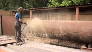 видео Обработка труб бу