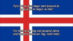 Lofsöngur - Isländischen Nationalhymne (Liedtext, Deutsche Übersetzung)