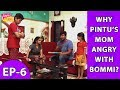 Why pintus mom angry with Bommi? |Kids Shows Kids Shows ,Live Episode,Simpsons Live Stream EP-6