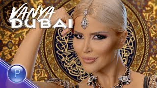 VANYA - DUBAI / Ваня - Дубай, lyric video, 2019