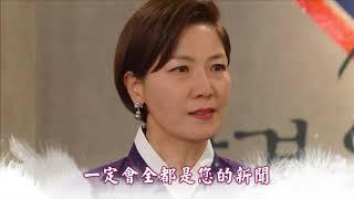 ハッピー・レストラン~家和萬事成~ 第47話