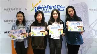 Publication Date: 2019-08-19 | Video Title: 43   釵頭鳳   瑪利曼中學   中學組