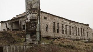Міста примари! Покинута база Гудим, Чукотка