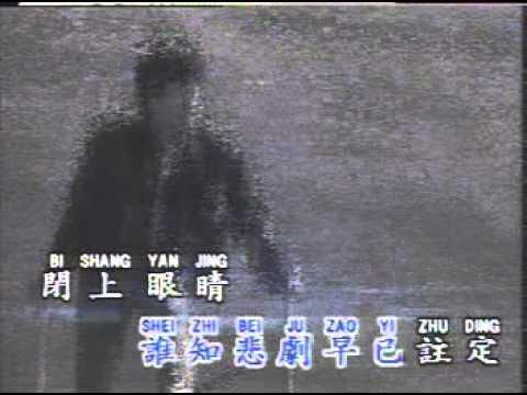 An Ni-Wang Cie