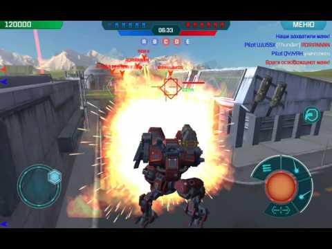 #WRtest 2.6.1 (198) New light weapon, Power Plant