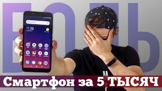 НЕДЕЛЯ с Redmi 7A ОБЗОР за 5 ТЫСЯЧ Рублей. Обзоры Смартфонов Xiaomi