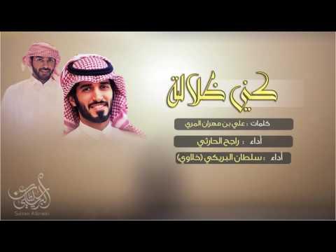 saudi song 2017