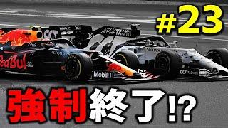 【F12020アイフェルGP】クビアトを撃破したアルボンにレッドブルが最後通告?