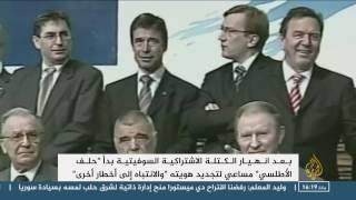 الدوحة تحتضن لقاء حلف الأطلسي ودول مبادرة إسطنبول