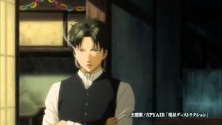 Gekijoban Gintama Kanketsu-hen: Yorozuya yo Eien Nare Trailer ZZAnimesAndGames