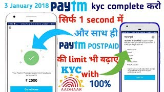 How to complete paytm full kyc videos / Page 6 / InfiniTube