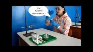 Правила поведения в кабинете химии.(Дебютное видео школьной творческой группы