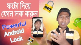 How to Touch Lock Photo App | নিজের ফটো দিয়ে ফোন লক | Powerful Android Apps