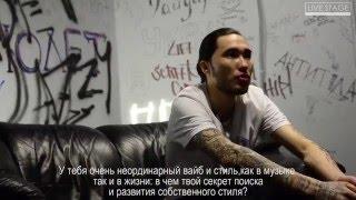 Скриптонит – Интервью